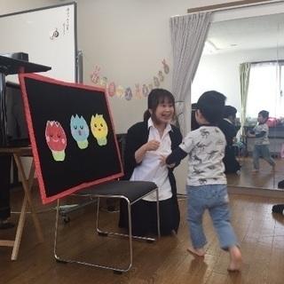 体験レッスン募集 − 東京都