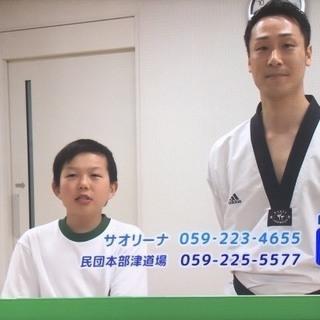 サオリーナテコンドー教室Z-TV【え~やん!!④】の番組で放送中!!