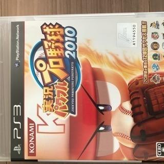 値下げしました【PS3】パワプロ