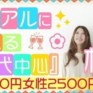 4月30日(月) 『札幌』 【20代中心♪】カジュアルに出会える同...