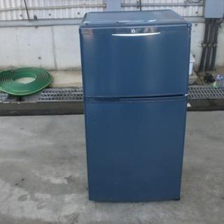 1999年製 冷蔵庫お譲りします!Sanyo SR-9R…