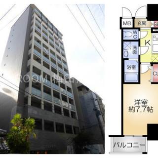 梅田エリアまで徒歩圏の好立地のマンションです!都会に住みたい方プチ...
