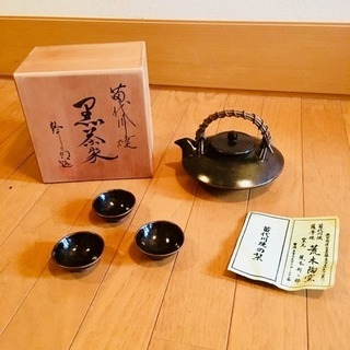 【ほぼ未使用】黒じょか&おちょこセット 荒木陶芸 木箱付