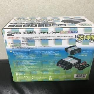 新品・未使用☆メルテック インバーター 3way(USB&コンセ...