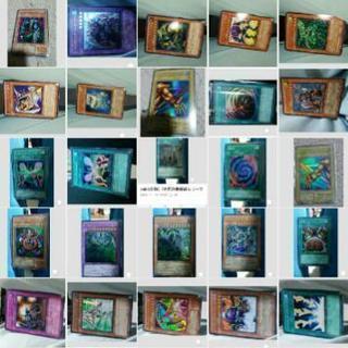 三 遊戯王35枚まとめ出品 ばら売り可能