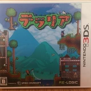 【ありがとうございました】3DS テラリア ほぼ新品