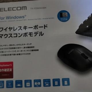 <新品、未開封>キーボード お得な1300円