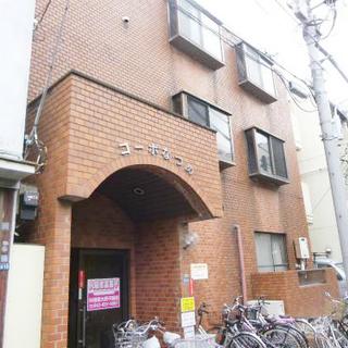 【🌸台東区2DK初期安11万円!😍】ファミリー向けフリーレント付物件♪