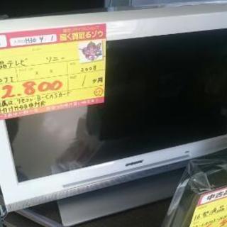 (値下げしました)20型液晶テレビ SONY 2008年製 (高...