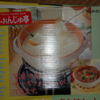 チーズフォンデュ卓上鍋セット ※値下げ済 格安!の画像