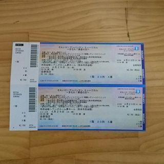 アンパンマンミュージカル チケット