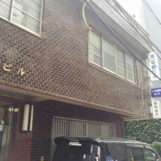 山手線/渋谷 徒歩1分 東京メトロ銀座線/渋谷 徒歩5分 東京...
