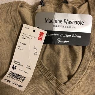 新品未使用タグ付き ユニクロ ウォッシャブルVネックセーター
