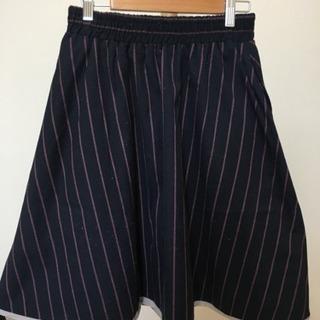 【大特価】リバーシブルスカート