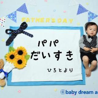 【荏原中延】5/15(火)Party time ベビードリームアー...