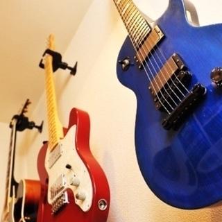 ギター教室生徒募集中!