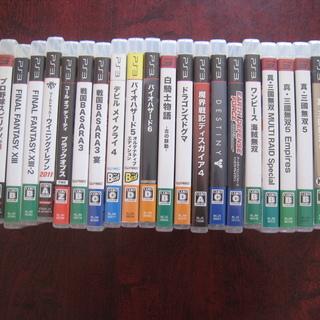 PS3(プレイステーション3)ソフト20本以上 セット