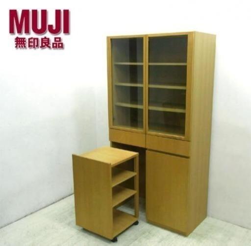 183 展示品 無印良品 MUJI 組み合わせて使える木製収納 タモ材 カップボード/