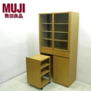 MUJI / 無印良品 『 カップボード  ( ワゴン付きキッチンボード ) 』 タモ材/ナチュラルの画像