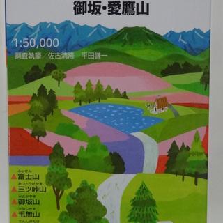 MAPPLE 山と高原地図 NO.32  富士山 2017年版