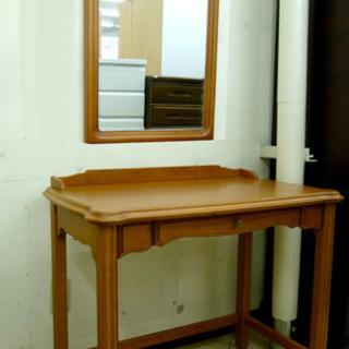 フジファニチャー 鏡台/ドレッサー 木製 壁掛けミラータイプ 西宮の沢