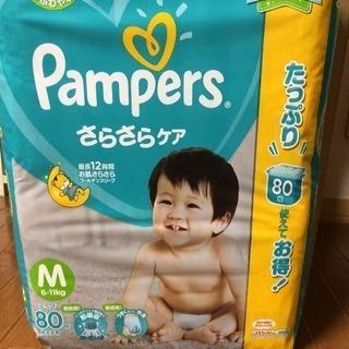パンパース  テープM 240枚(80枚×3パック)