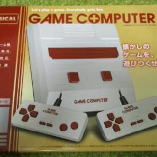 ゲームコンピューター 昔懐かしいゲーム!
