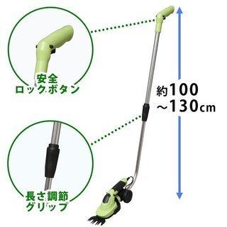 アイリスオーヤマ 芝刈機 充電式 2Way芝刈り機 グリーン RLM-B80 − 和歌山県