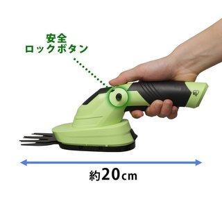 アイリスオーヤマ 芝刈機 充電式 2Way芝刈り機 グリーン RLM-B80 - 売ります・あげます