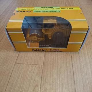 SAKAI sv520D 非売品 入手困難