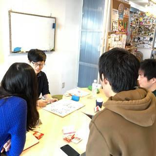 5/13(日)台湾カフェは「台湾華語でフリートーク♪」