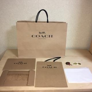 COACH 紙袋2種&紙箱セット