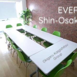 ✳️100円から使えるレンタルスペース、貸し会議室多数あります
