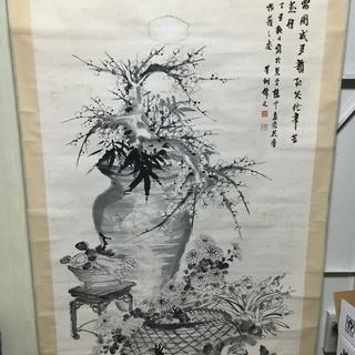 ●●●愛知県名古屋市近郊などで昔の古いものを買取しています。●●● - 名古屋市