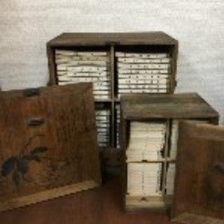 ●●●愛知県名古屋市近郊などで昔の古いものを買取しています。●●● - 地元のお店
