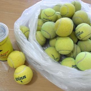 テニスボール 新旧混ぜて 格安!