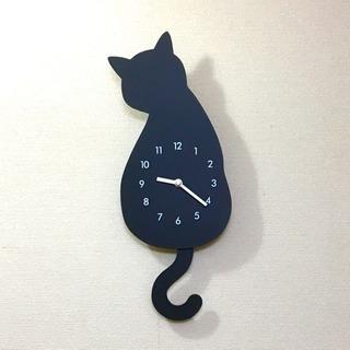 差し上げます! ネコの掛け時計