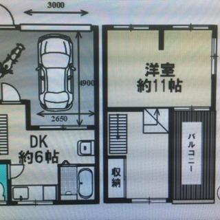 神戸市中央区から多目的ガレージ付き!テラスハウス募集!