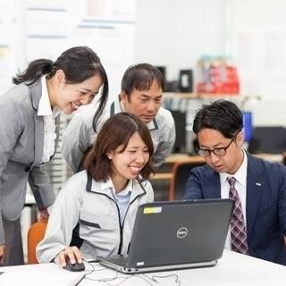 ★平均月収41万4211円★スタートアップ祝金40万円 横浜で働く...