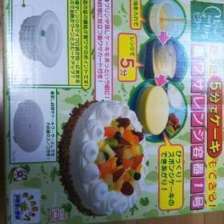ケーキが作れる裏ワザレンジ容器1号&2号