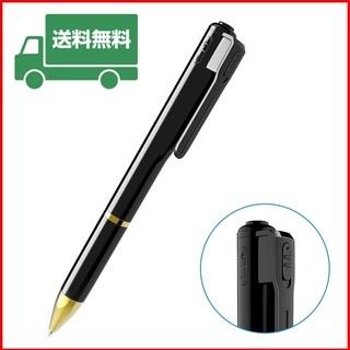 【送料無料!】【最後の1点】ボイスレコーダー ペン型 ICレコーダー