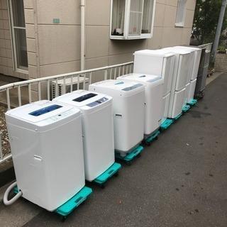 冷蔵庫、洗濯機セット!!