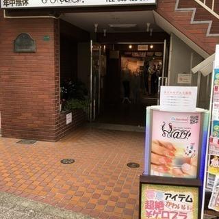 志木駅南口徒歩3分!★