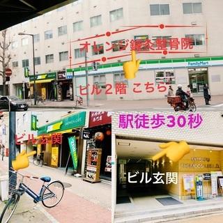 【大注目】驚異の筋膜リリース療法【駅徒歩30秒】梅田から電車4分◆...