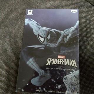 スパイダーマン フィギュア モノクロver