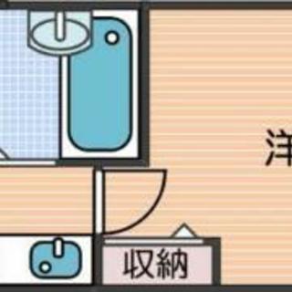 東加賀屋🙆日割り家賃のみ‼で入居可能🏡
