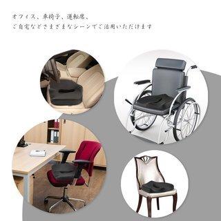 【新品】クッション 座布団 椅子 腰痛クッション 骨盤矯正 低反...