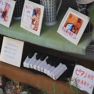 ピアノ教室 東京町田 【つくし野のジャズピアノ教室@GOOD NEWS】 - 音楽
