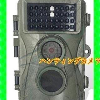 【送料無料】ハンティングカメラ☆動物の生態観察や防犯カメラにも使...