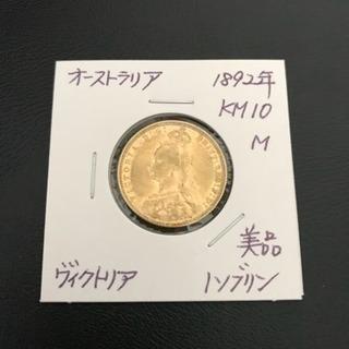 ✨金貨✨オーストラリア ヴィクトリア ソブリン金貨 1892年 ...